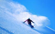 Сноуборд крутой спуск