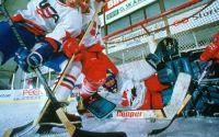 Атака Хоккей