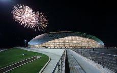 Олимпиада Сочи 2014 Стадион