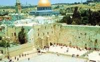 Стена Плача и Мечеть Омара, Иерусалим, Израиль
