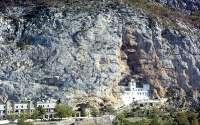 Горный Монастырь Острог