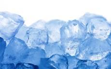 Кубики синего льда