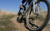Горный велосипед (маунтинбайк)