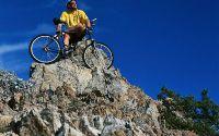Велосипед горный-sport
