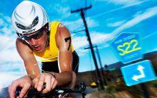 Велосипедная дистанция Триатлон