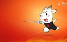 Mascot Sport Fencing