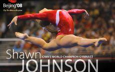 Шоун Джонсон американская гимнастка