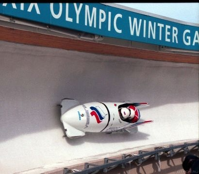 Russian Bobsled